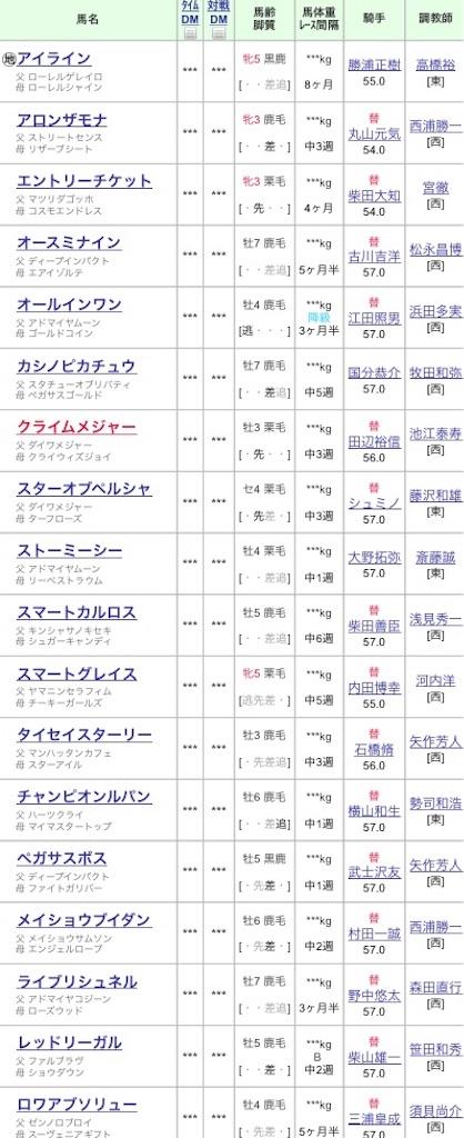 f:id:hitokuchibanushi:20171109170110j:image
