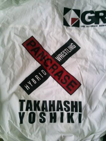 f:id:hitokui_yoshiki:20131003085625j:image