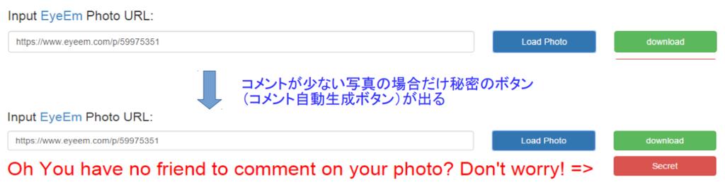 f:id:hitokun-s:20151212221616p:plain