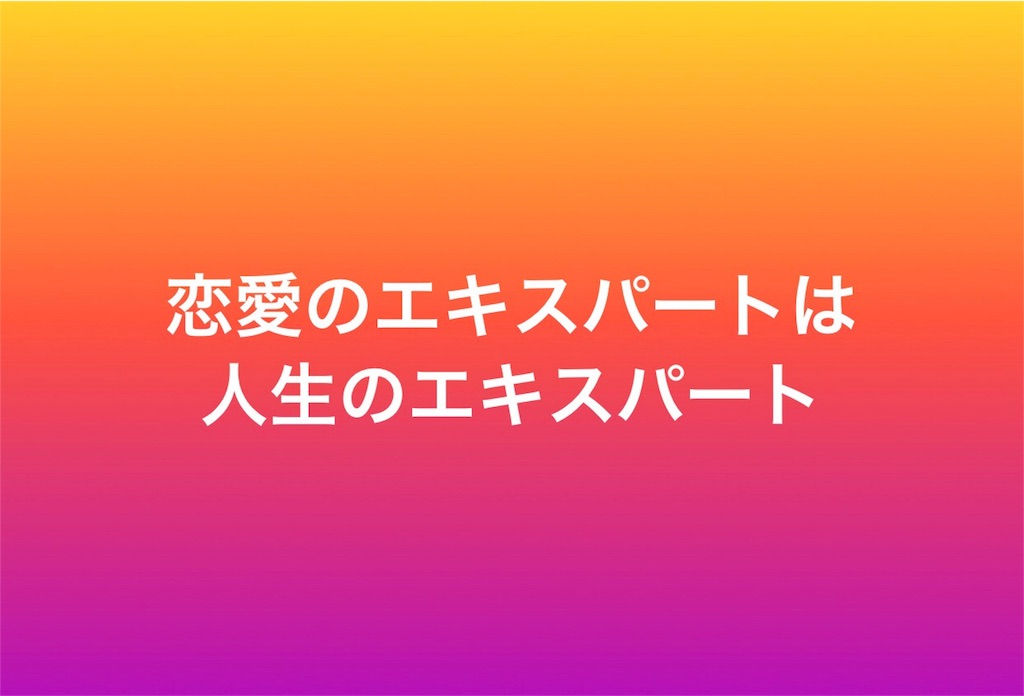 f:id:hitomi-akubi:20170610025410j:image