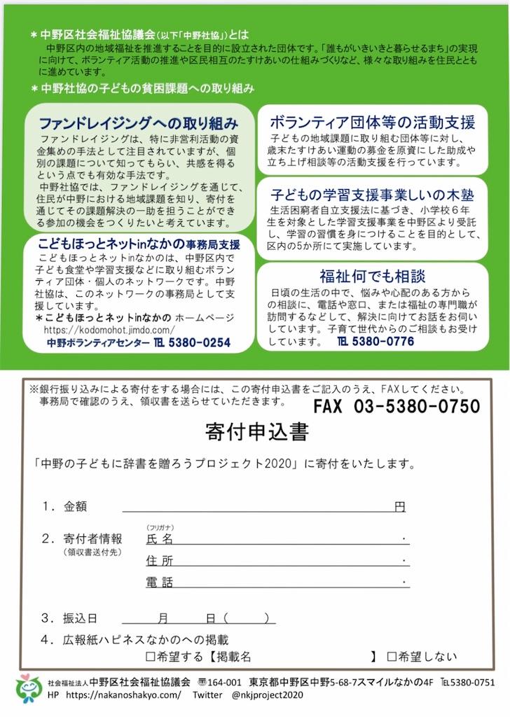 f:id:hitomi-akubi:20200101011558j:image