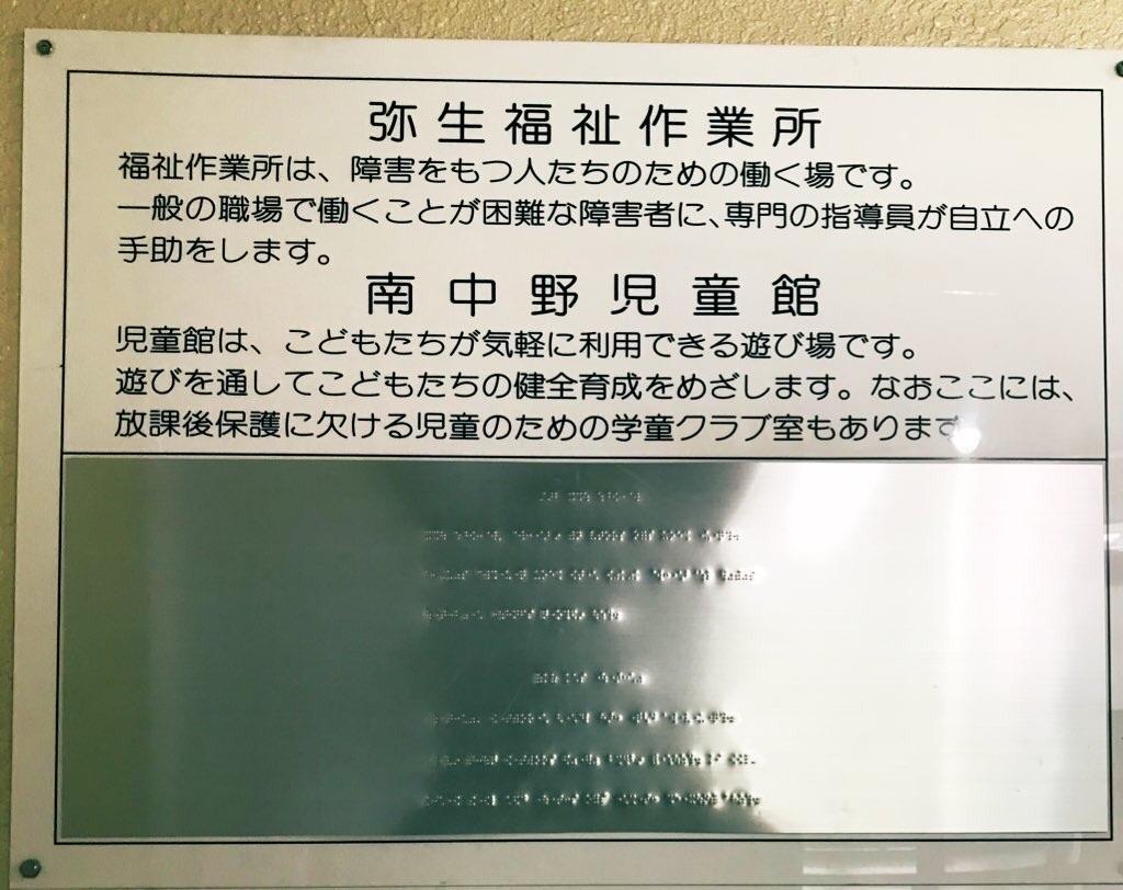 f:id:hitomi-akubi:20200101032215j:image