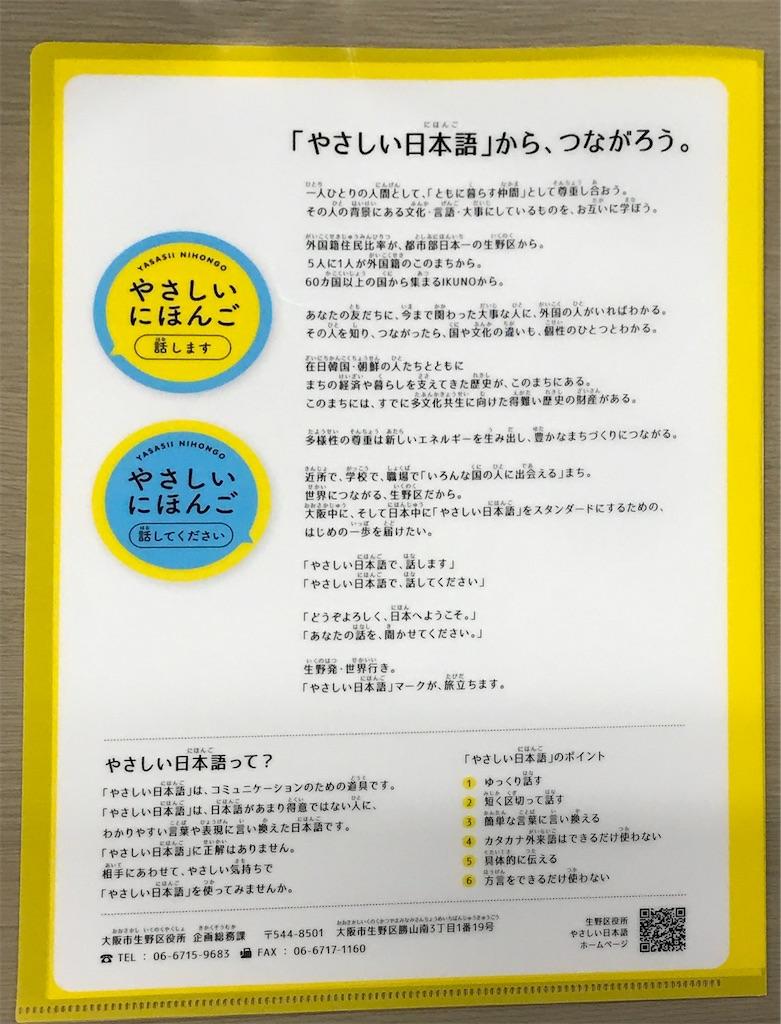 f:id:hitomi-akubi:20200101170323j:image