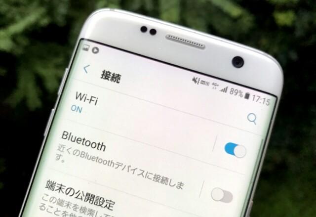 f:id:hitomi-fujinaka:20171219073420j:plain