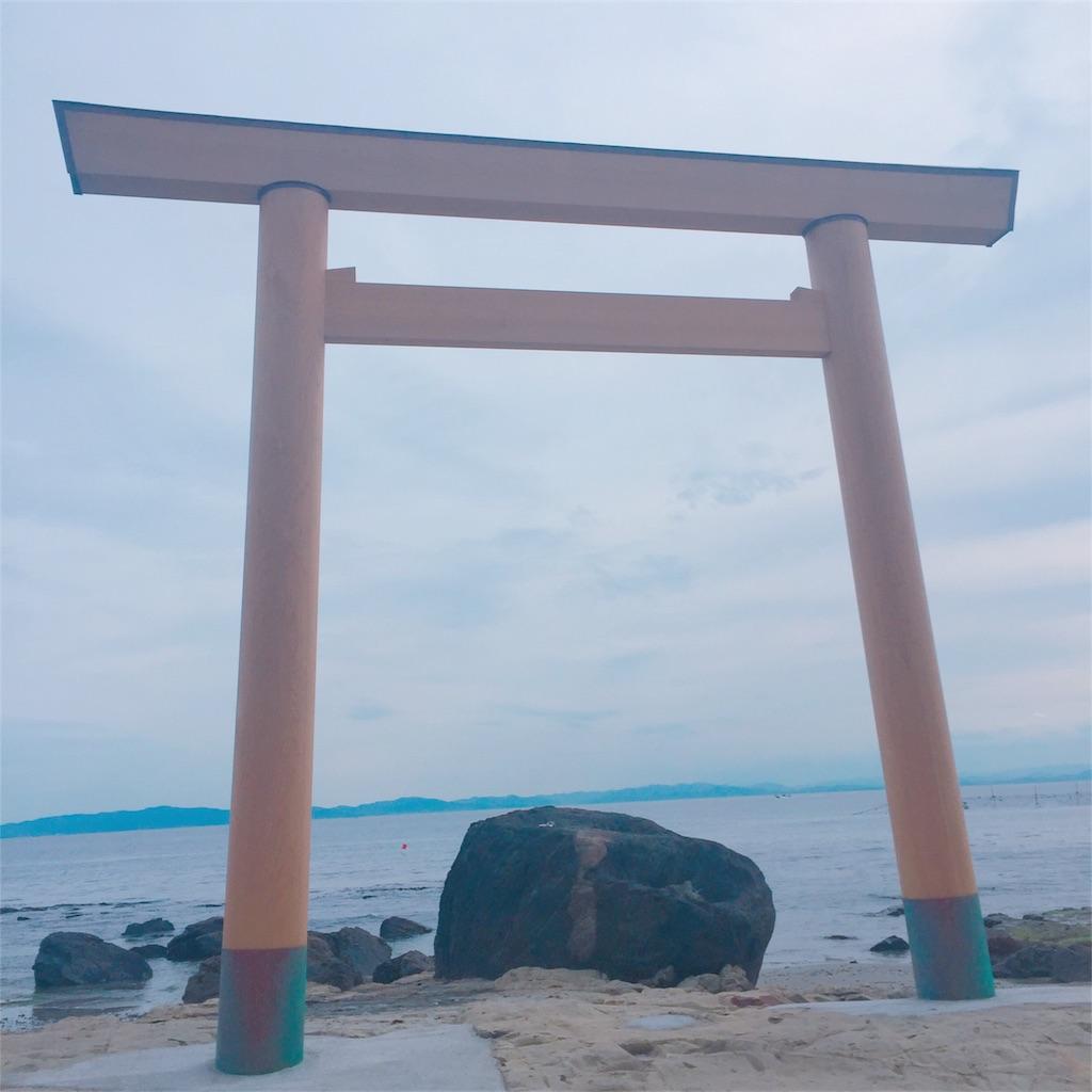 f:id:hitomi-healing-8:20170529112046j:image