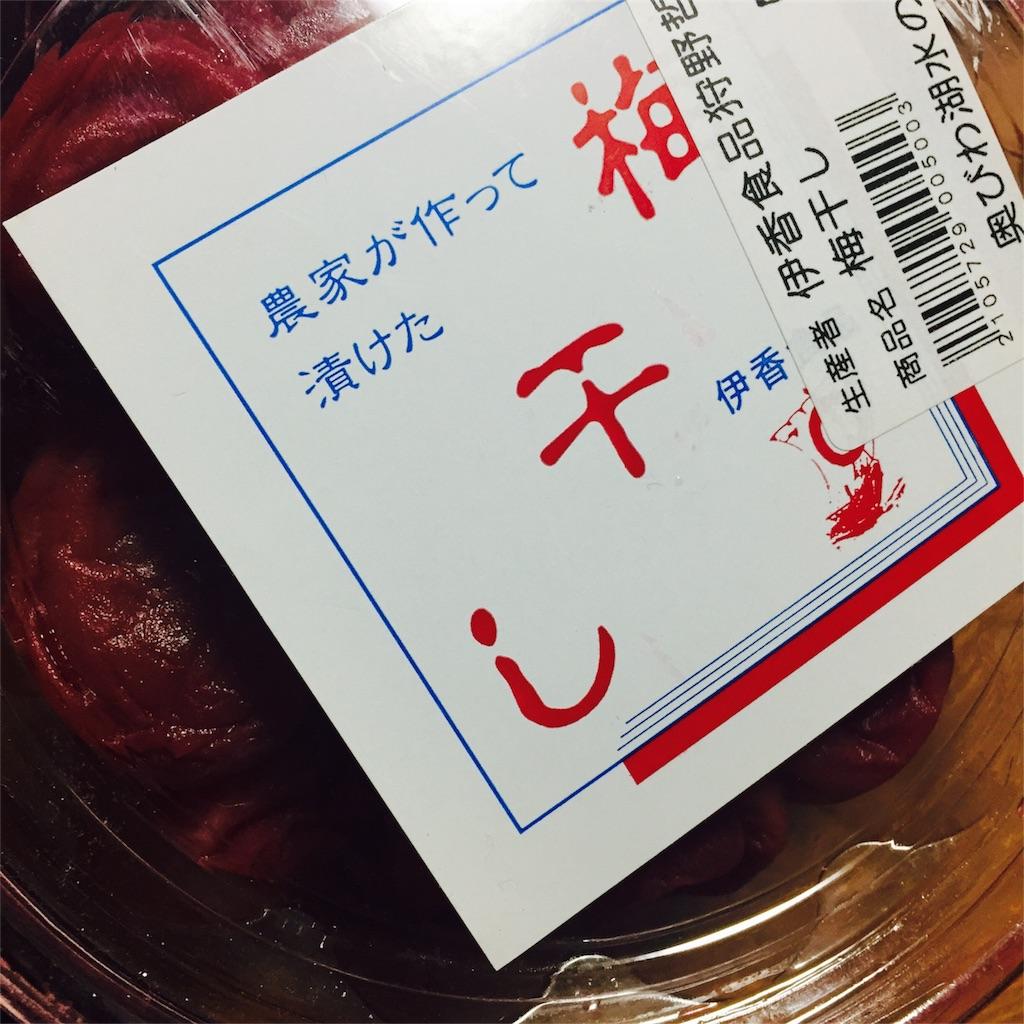 f:id:hitomi-healing-8:20170605143331j:image