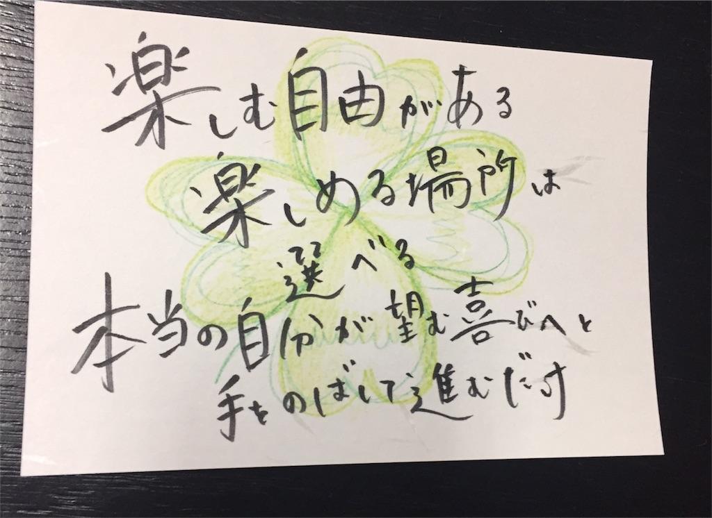 f:id:hitomi-healing-8:20170605180046j:image