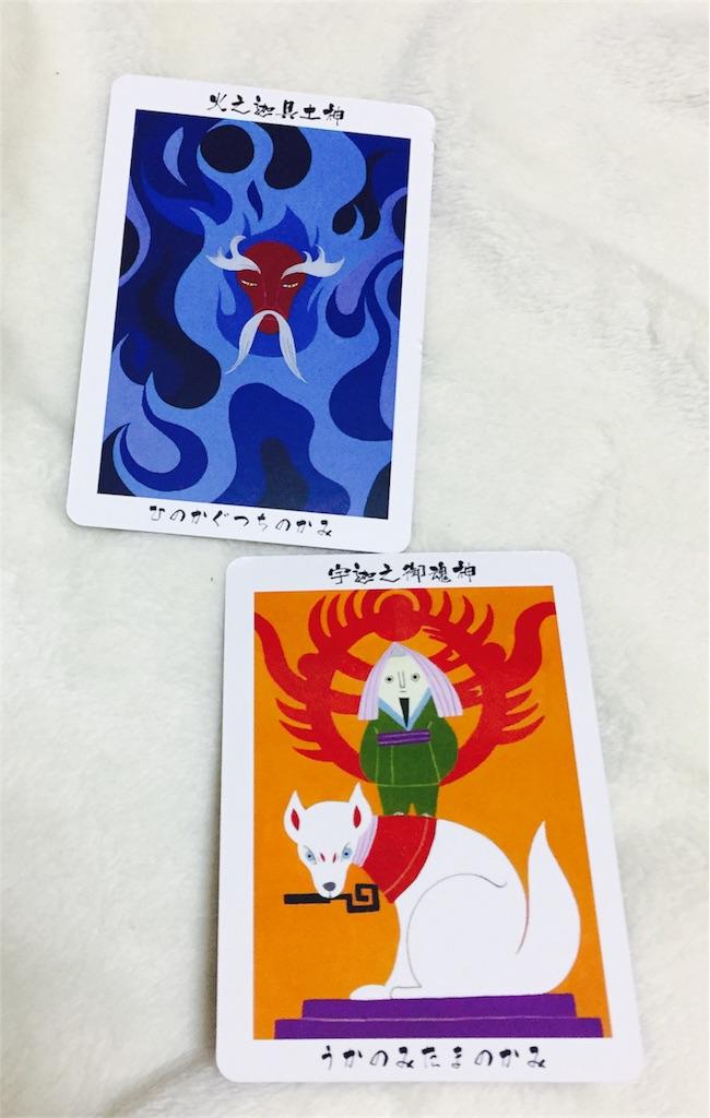 f:id:hitomi-healing-8:20170606215933j:image