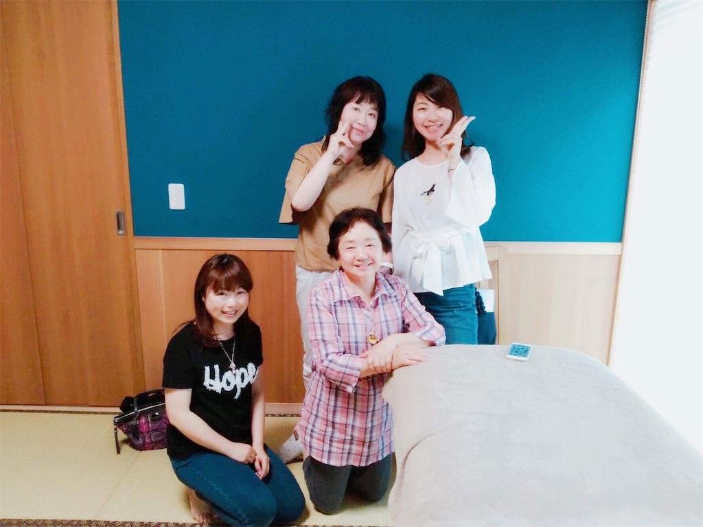 f:id:hitomi-healing-8:20170615160725j:image