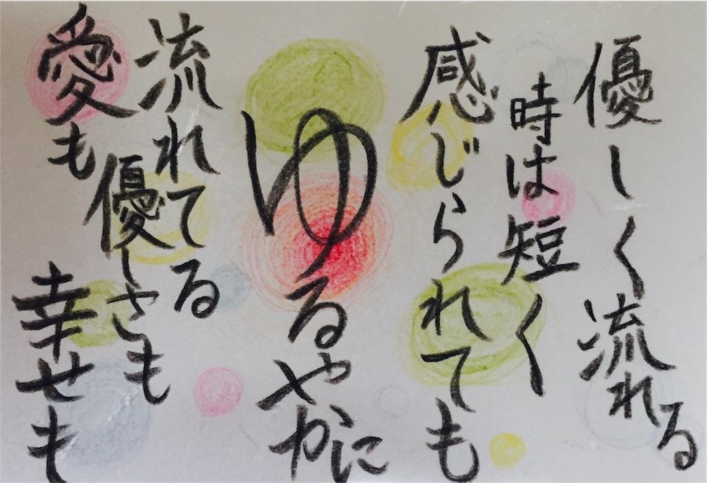 f:id:hitomi-healing-8:20170623125834j:plain