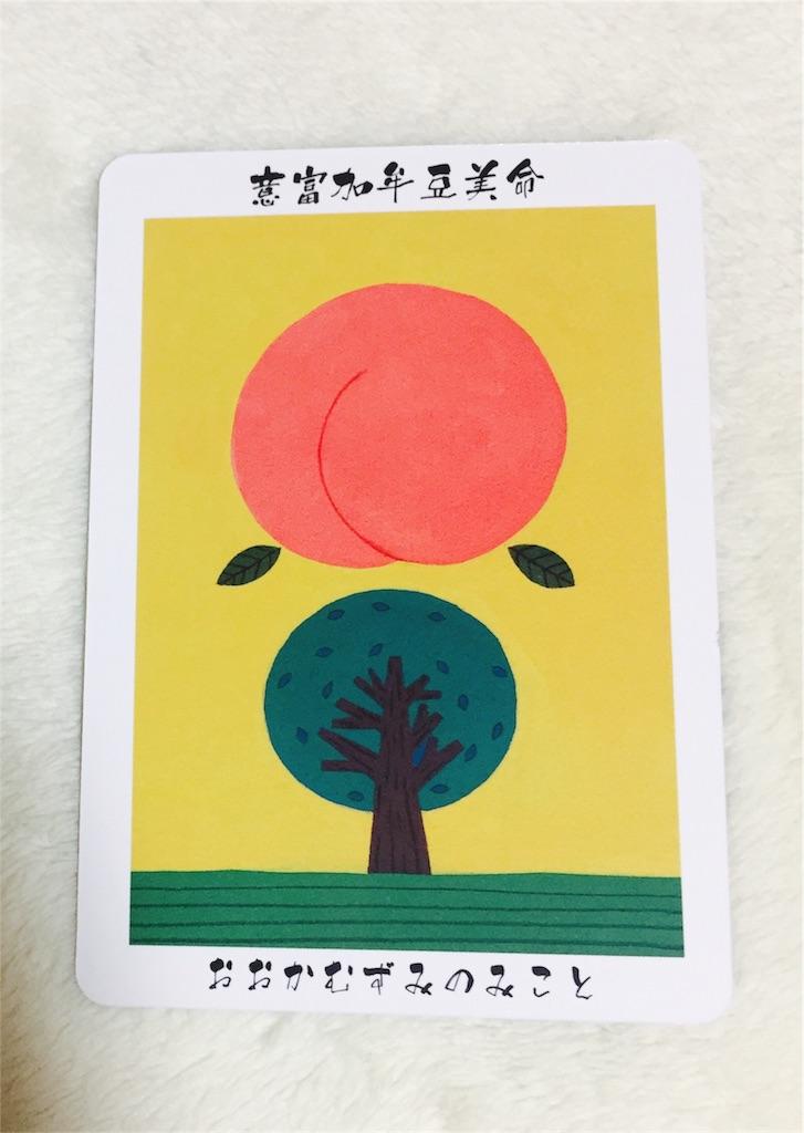 f:id:hitomi-healing-8:20170711190030j:plain