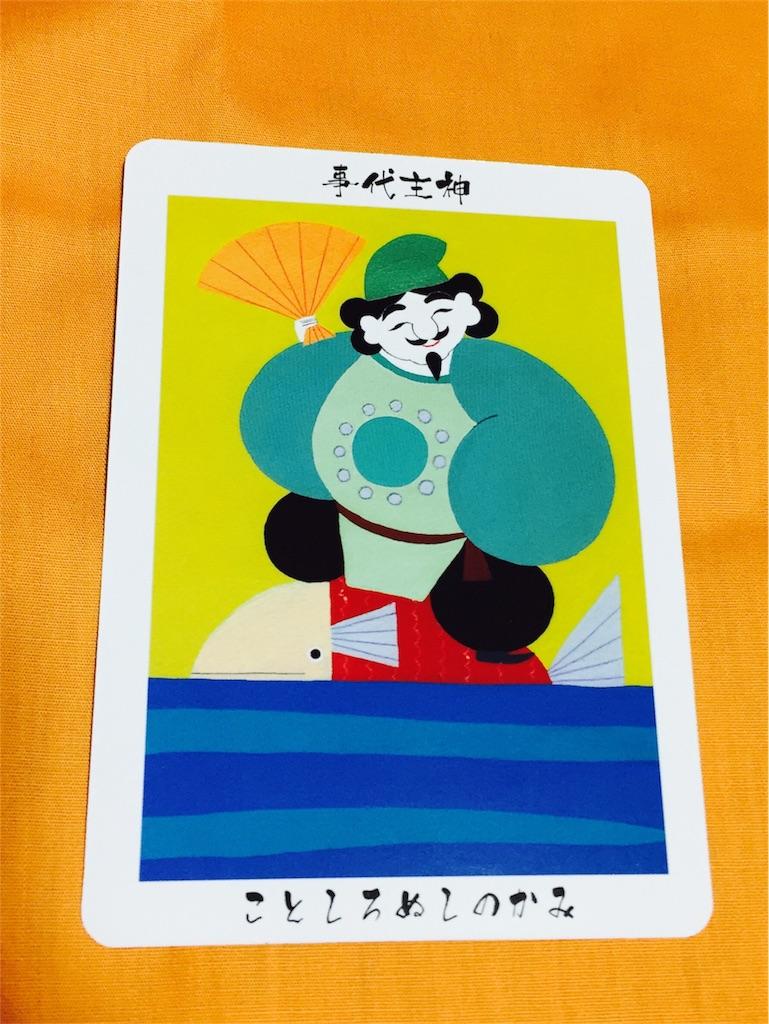 f:id:hitomi-healing-8:20170807121945j:image