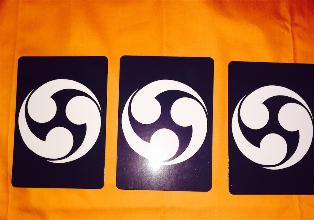 f:id:hitomi-healing-8:20170814180624j:image
