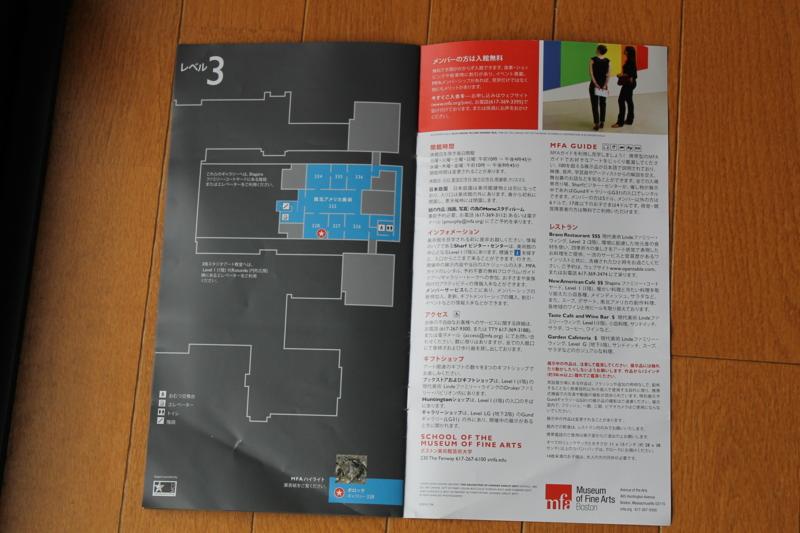 f:id:hitomi-shock:20161008115953j:plain