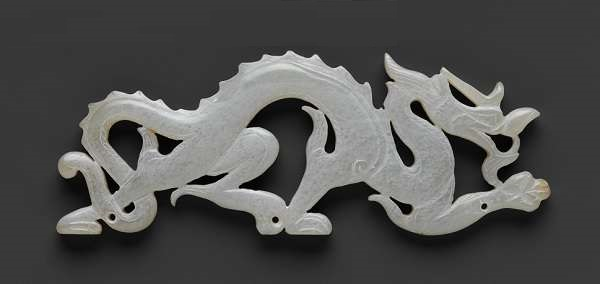 Plaque in the Shape of a Dragon Freer