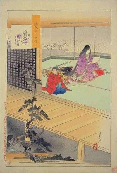 2尾形月耕・源氏物語五十四帖・帚木:plain