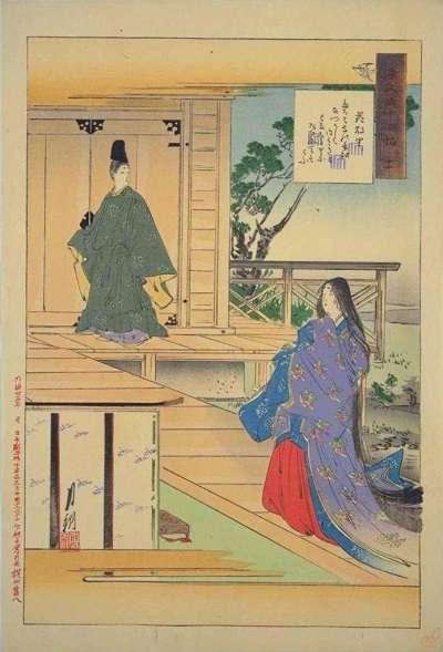 11尾形月耕・源氏物語五十四帖・花散里:plain
