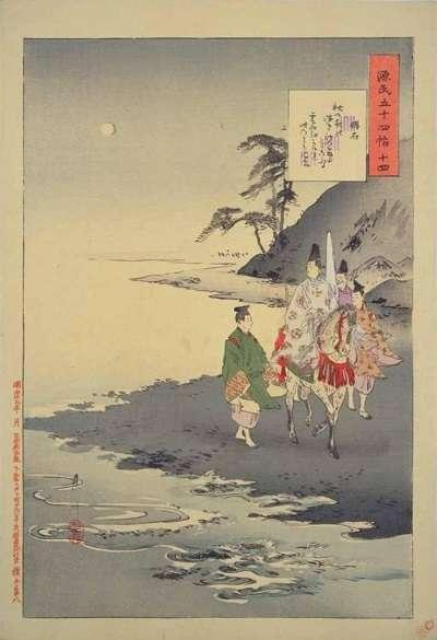 13尾形月耕・源氏物語五十四帖・明石:plain