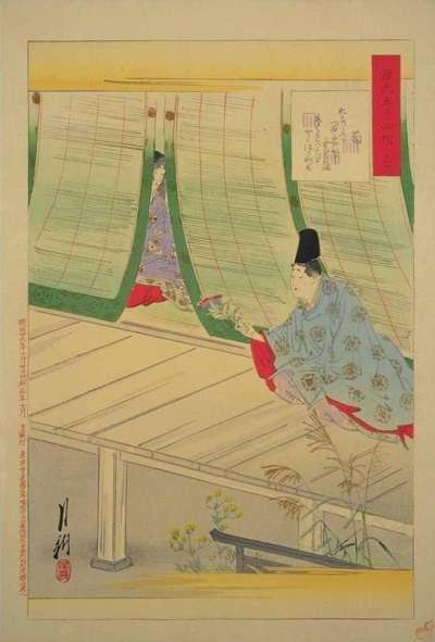 30尾形月耕・源氏物語五十四帖・藤袴:plain