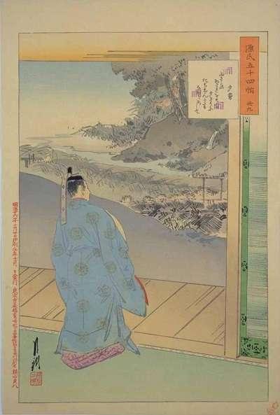 38尾形月耕・源氏物語五十四帖・夕霧:plain
