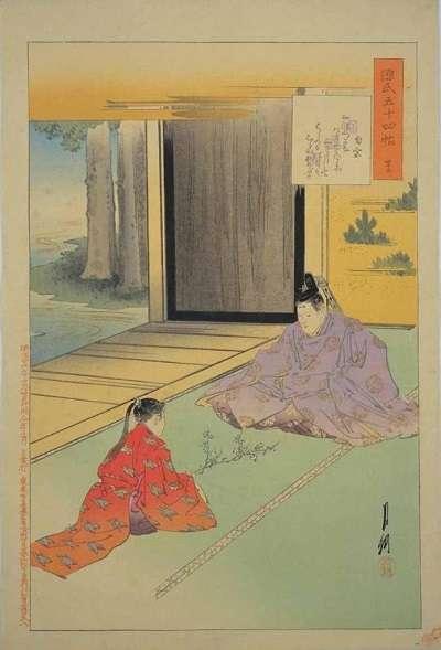 42尾形月耕・源氏物語五十四帖・匂宮:plain