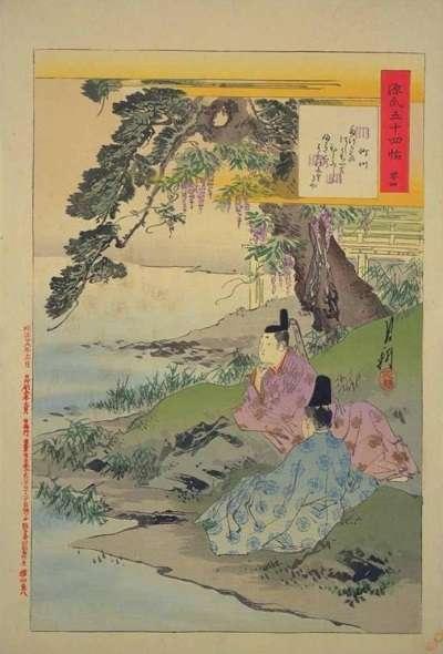 44尾形月耕・源氏物語五十四帖・竹河:plain
