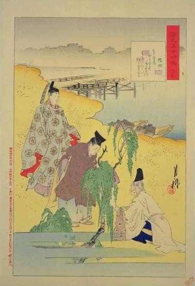 45尾形月耕・源氏物語五十四帖・橋姫:plain