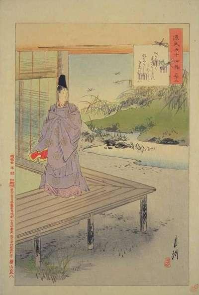 52尾形月耕・源氏物語五十四帖・蜻蛉:plain