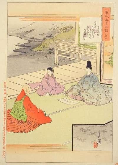 54尾形月耕・源氏物語五十四帖・夢浮橋:plain