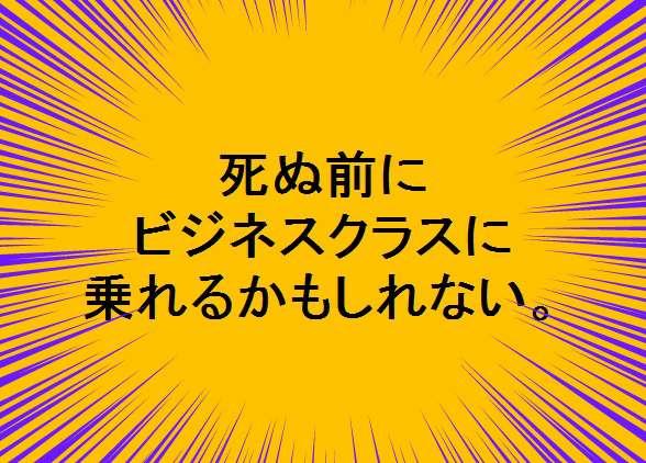 f:id:hitomi-shock:20170320181417j:plain