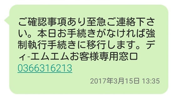 f:id:hitomi-shock:20170320224425j:plain
