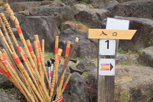 花見山公園4:plain