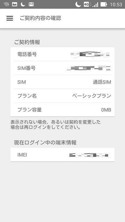 f:id:hitomi-shock:20170503134639j:plain