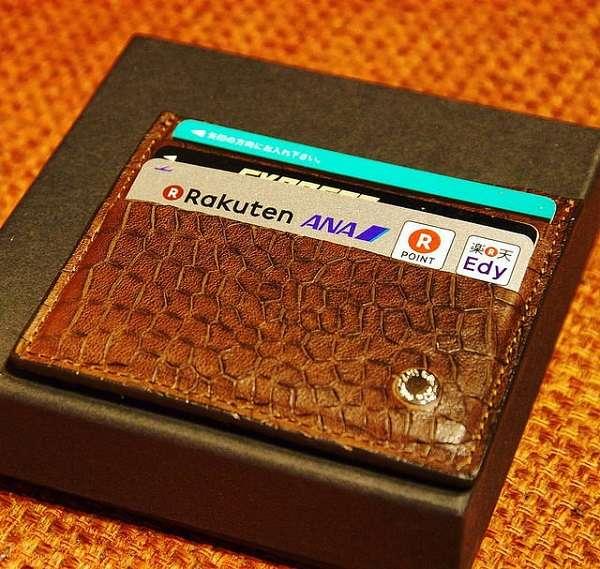 creditcard6 :plain