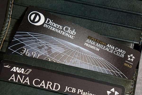 creditcard9:plain
