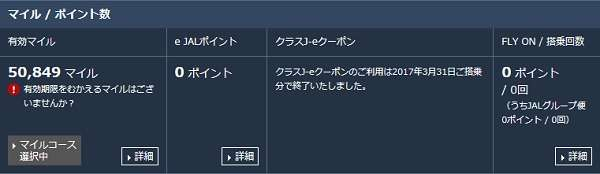 f:id:hitomi-shock:20170619073503j:plain
