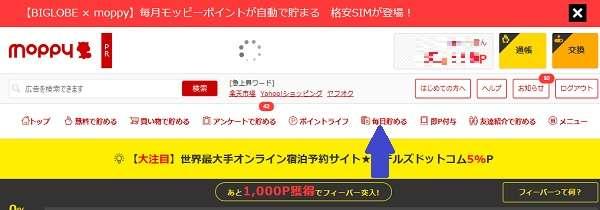 f:id:hitomi-shock:20170916213609j:plain