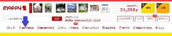 f:id:hitomi-shock:20170916214035j:plain