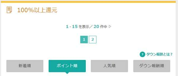 f:id:hitomi-shock:20170922232419j:plain