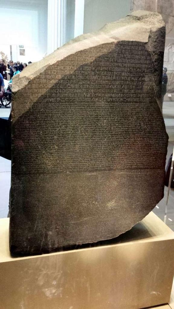 British Museum ロゼッタストーン Rosetta Stone1