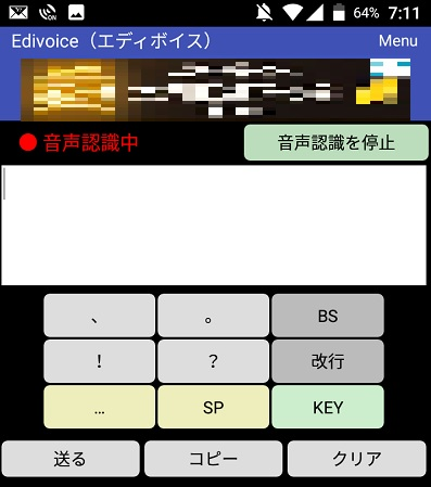 application-edivoice9