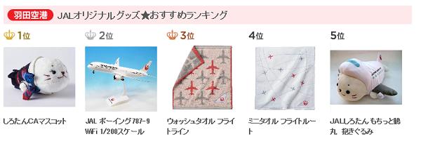f:id:hitomi-shock:20180731222423p:plain