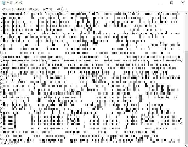 f:id:hitomi-shock:20180817225155j:plain