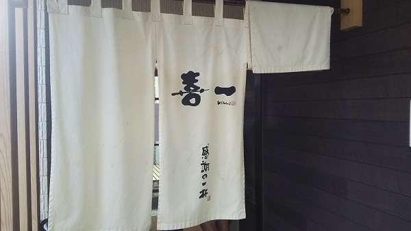 喜多方ラーメン5