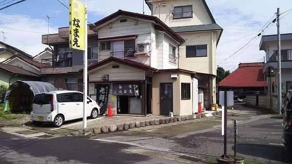 喜多方ラーメン13