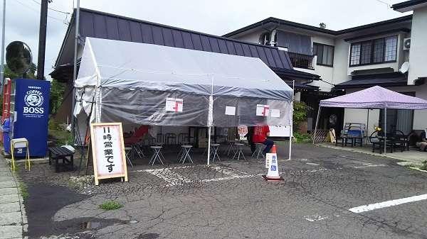 喜多方ラーメン17