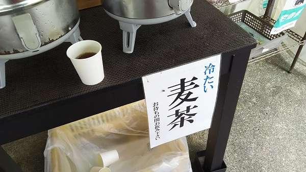 喜多方ラーメン19