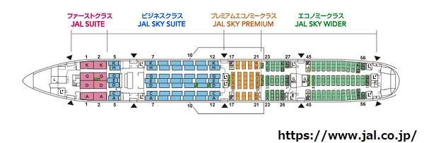 JAL-businessclass