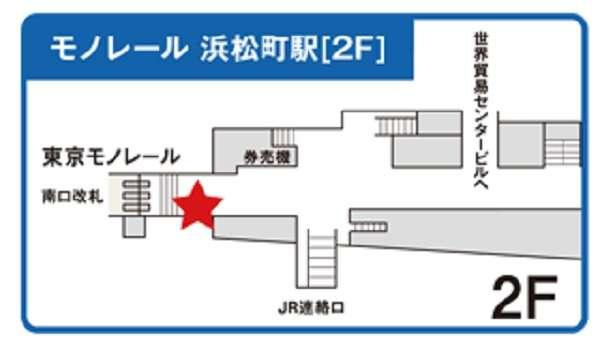 f:id:hitomi-shock:20180924234314j:plain