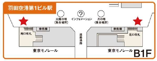 f:id:hitomi-shock:20180924234317j:plain
